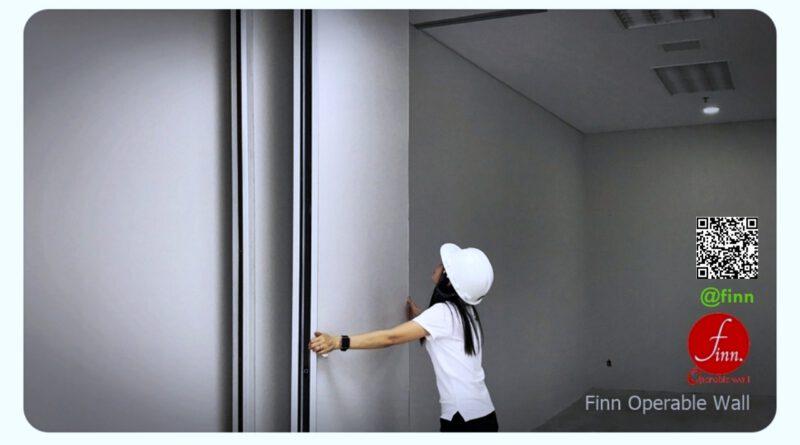 Finn Operable Wall คือ ผนังบานเลื่อนกันเสียง สำหรับกั้นแบ่งห้อง